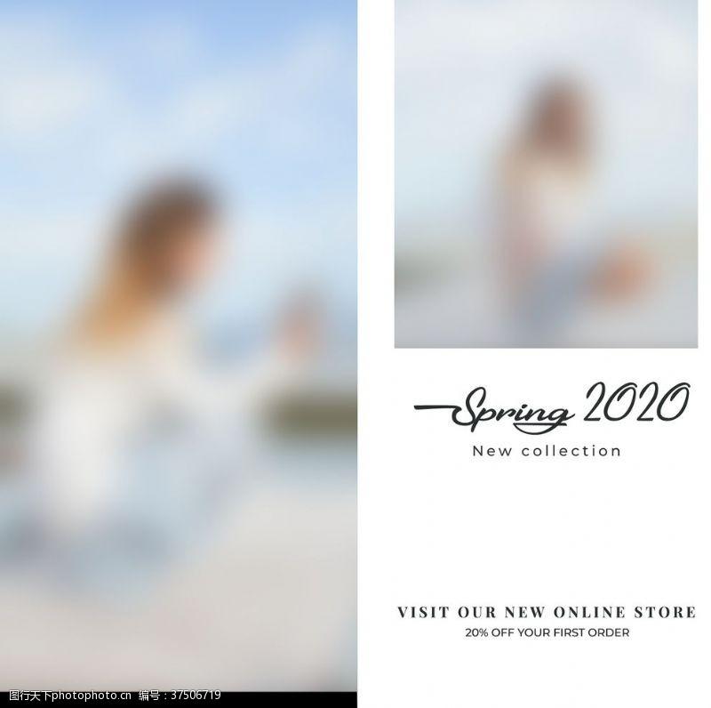照片图片排版设计