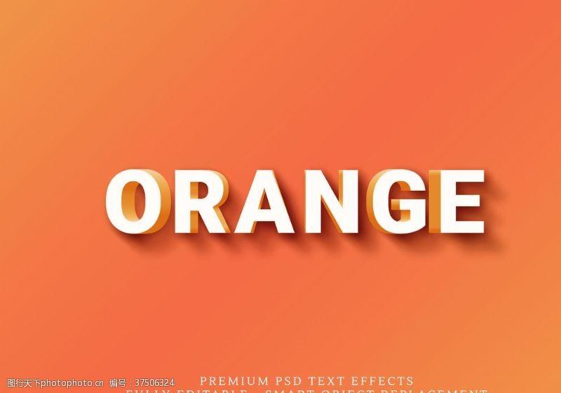 阴影的字体字体样式橙底白字阴影效果