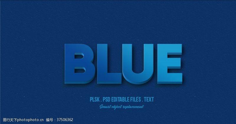 阴影的字体字体样式蓝底阴影效果