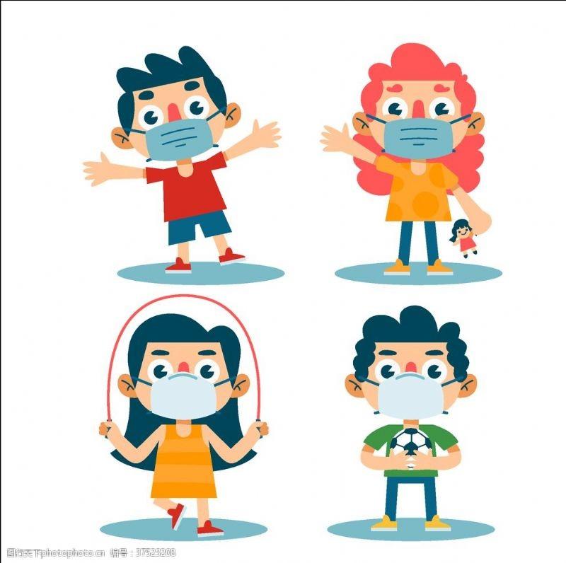 儿童幼儿戴口罩的儿童矢量图