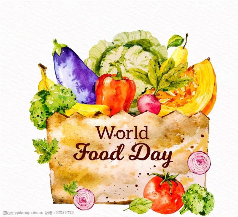 world世界粮食日蔬菜水果