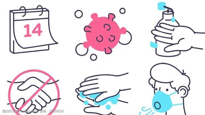 呼吸综合征新冠病毒预防隔离图标