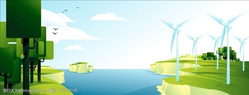 环保展板新能源