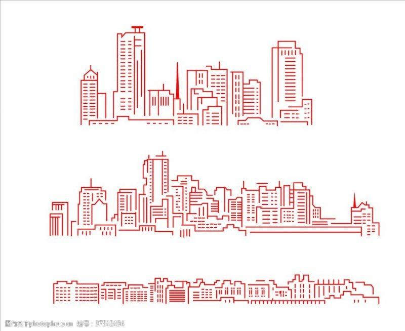 楼房城市建筑轮廓矢量图