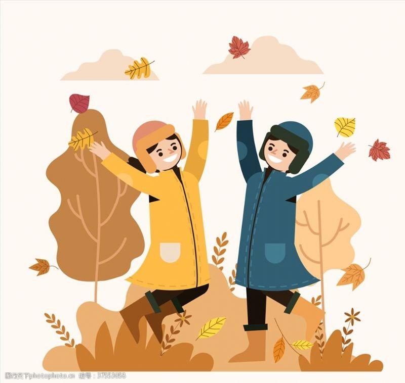 人物图库创意秋季跳跃男女