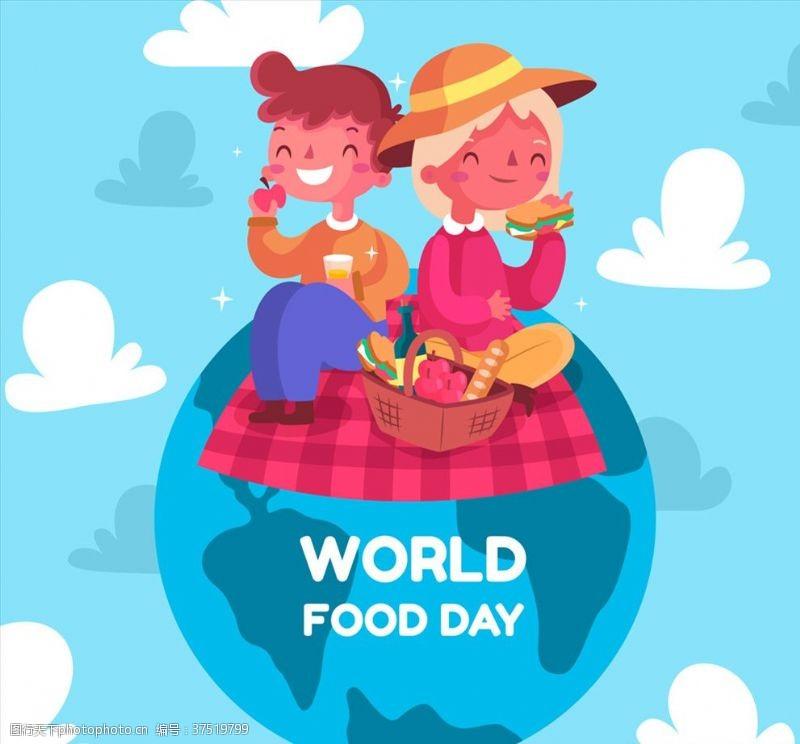 world创意世界粮食日