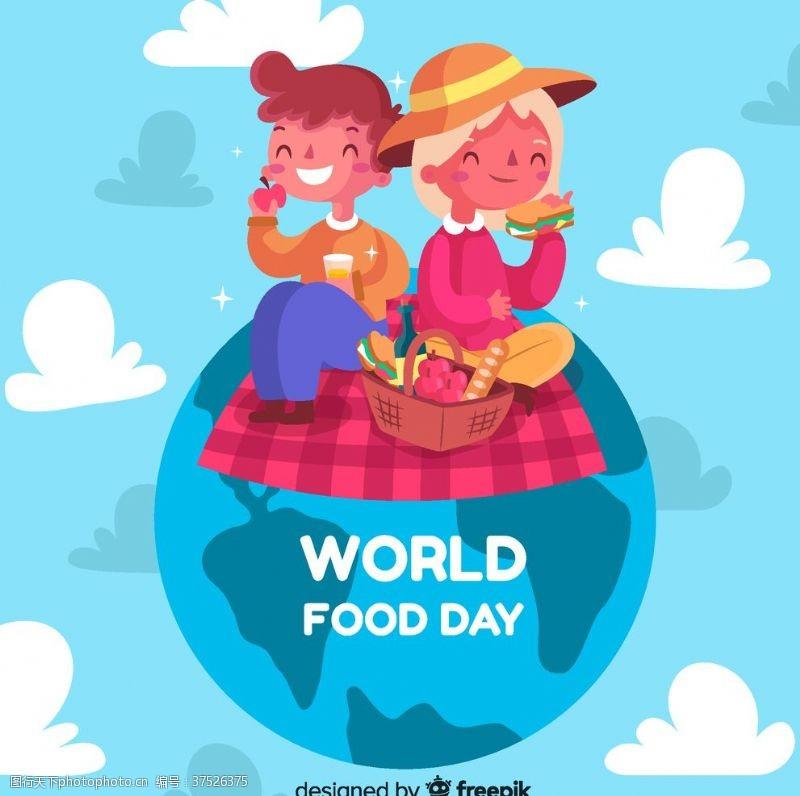 world创意世界粮食日吃快餐的男女