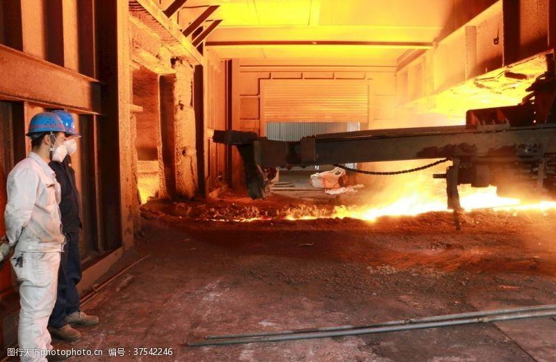 摄影图库冶金产业