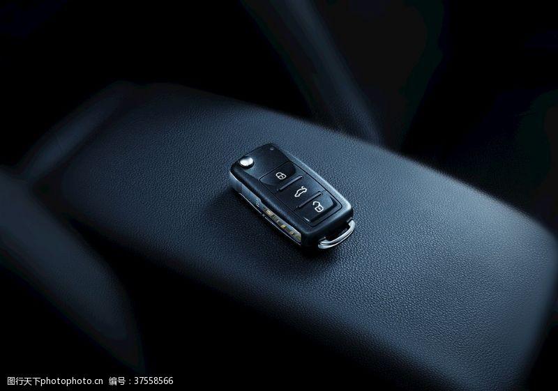 倒车雷达车钥匙