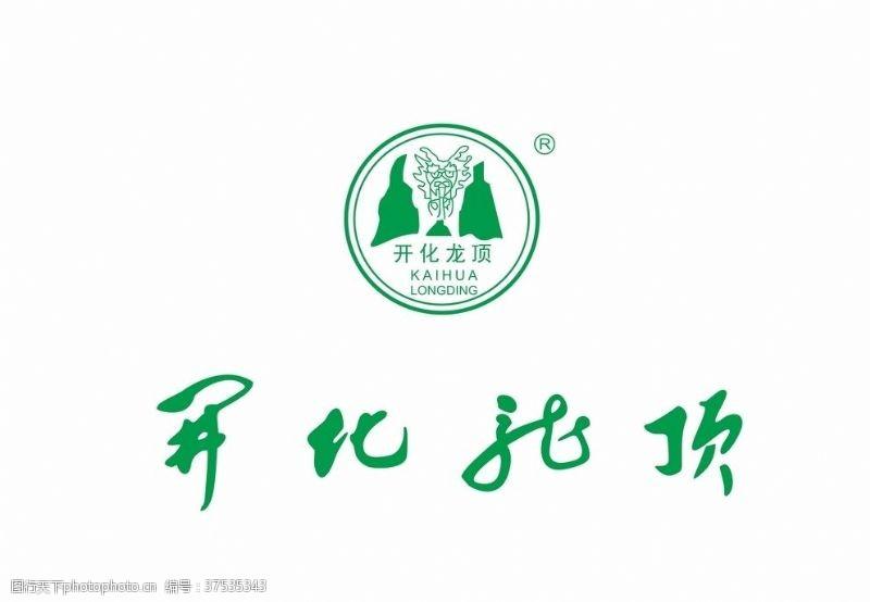 茶叶标志开化龙顶logo