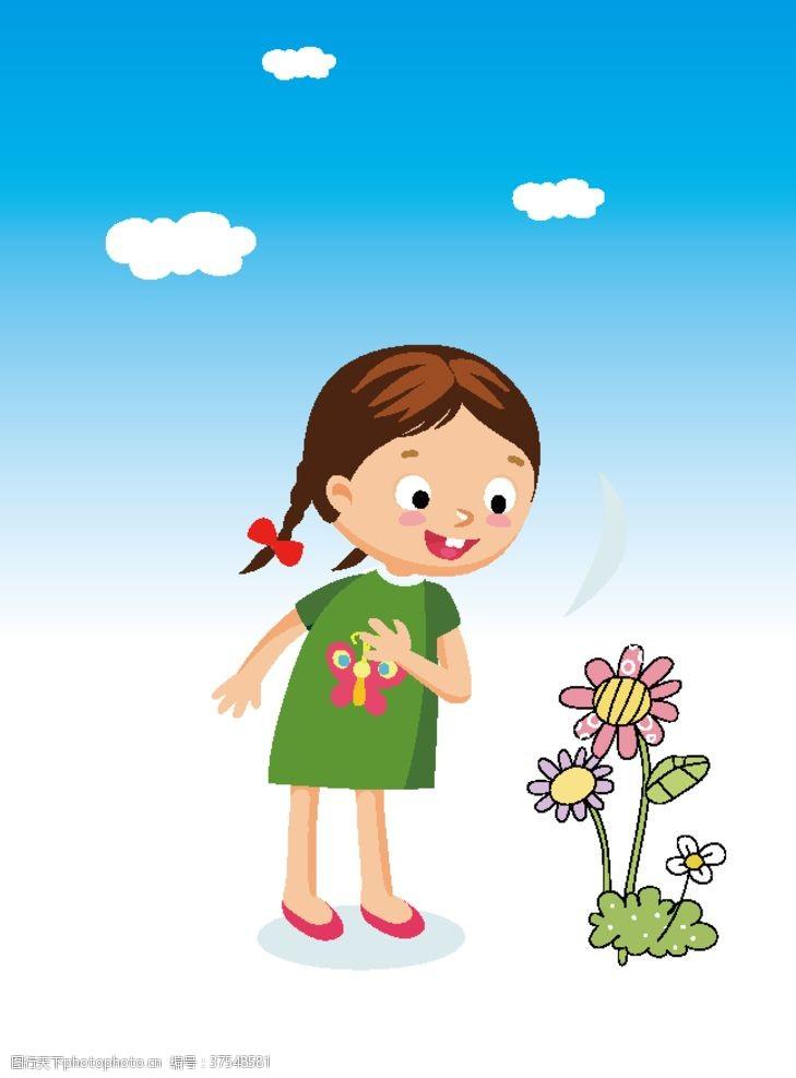 矢量卡通插画女孩观赏花朵