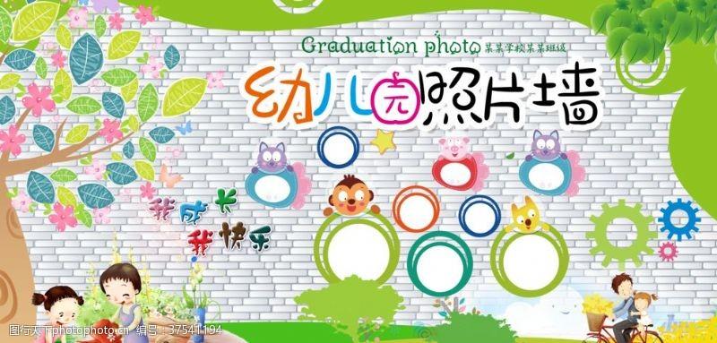 青春展板幼儿园照片墙