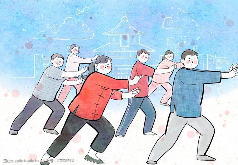 传统节日人物中国太极传统文化插画