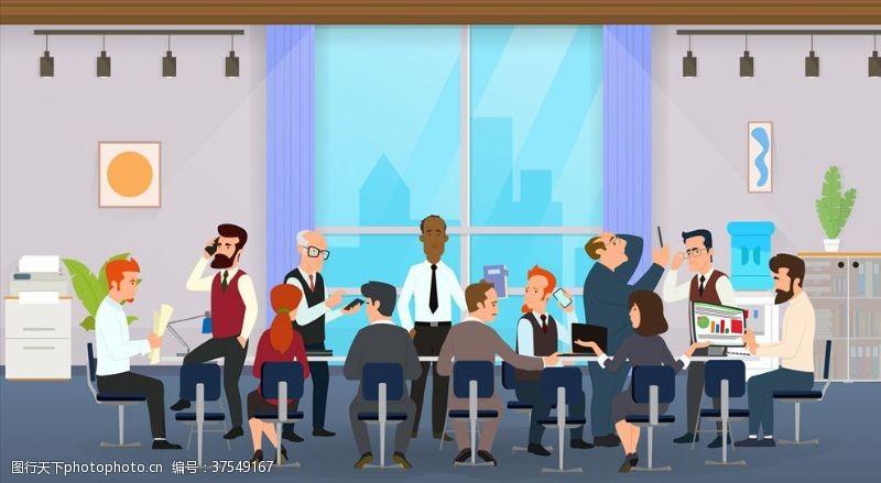 商务人士公司会议