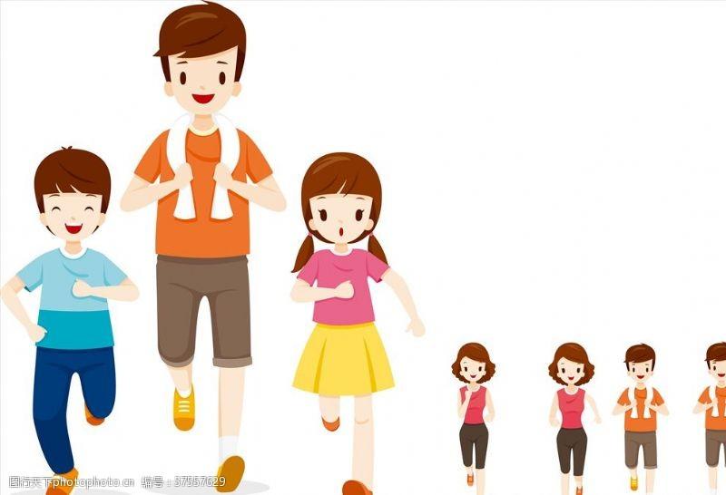 儿童节卡通人物动漫漫画一家人跑步