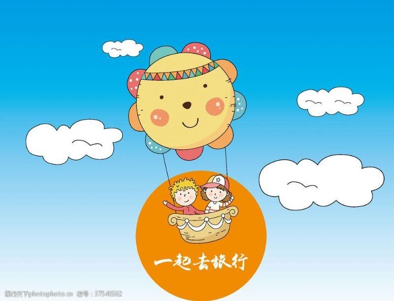 一起去旅游热气球