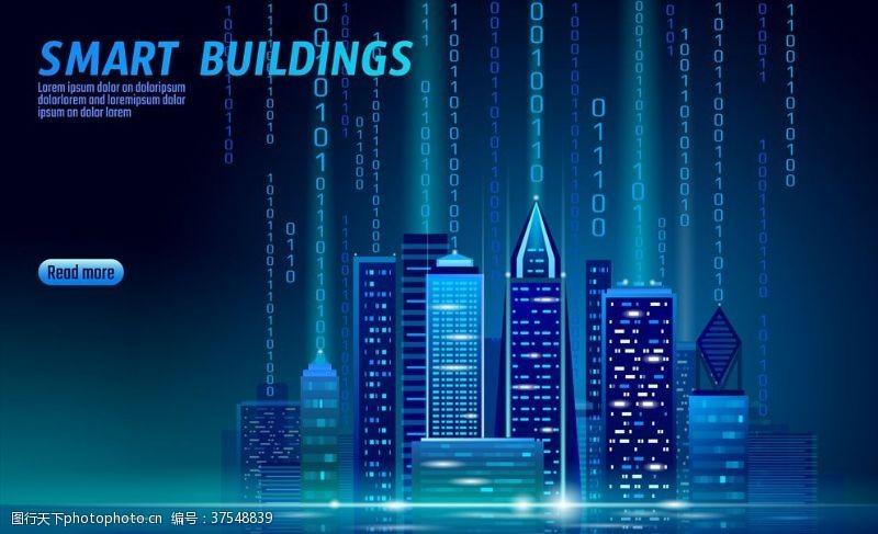 楼房智能建筑