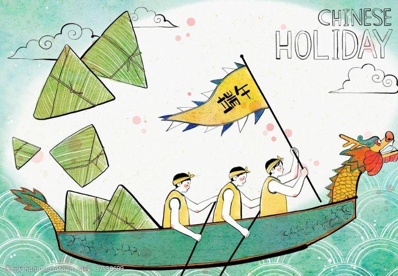 传统节日人物中国龙舟传统文化插画