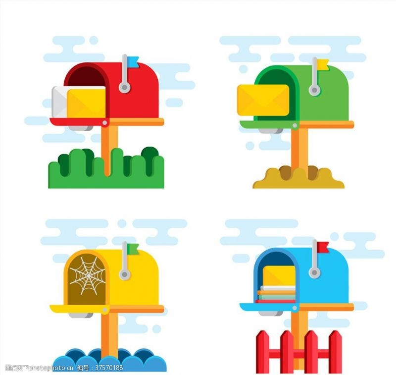寄信彩色信箱设计矢量素材