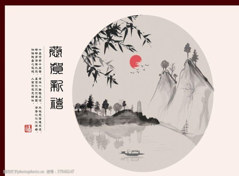 中国风背景墙新中式背景墙合层