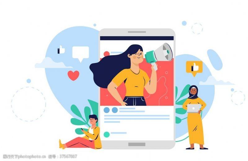 创意社交平台广告推广插画