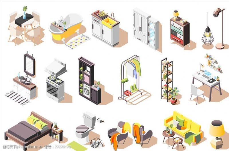 家居装饰素材家具素材