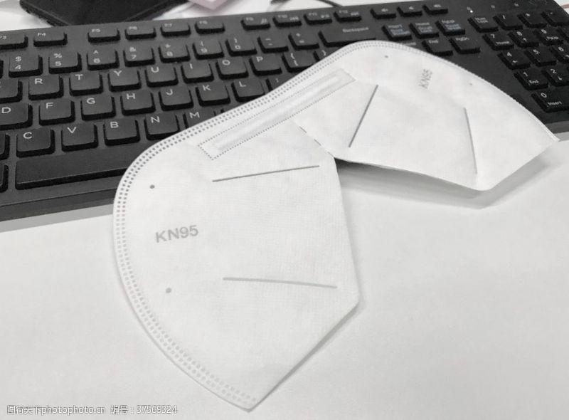 摄影图库KN95口罩