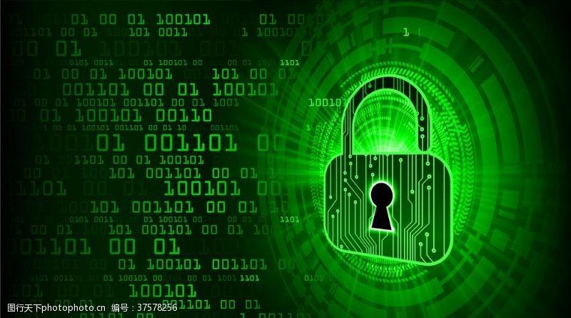 代码数据加密
