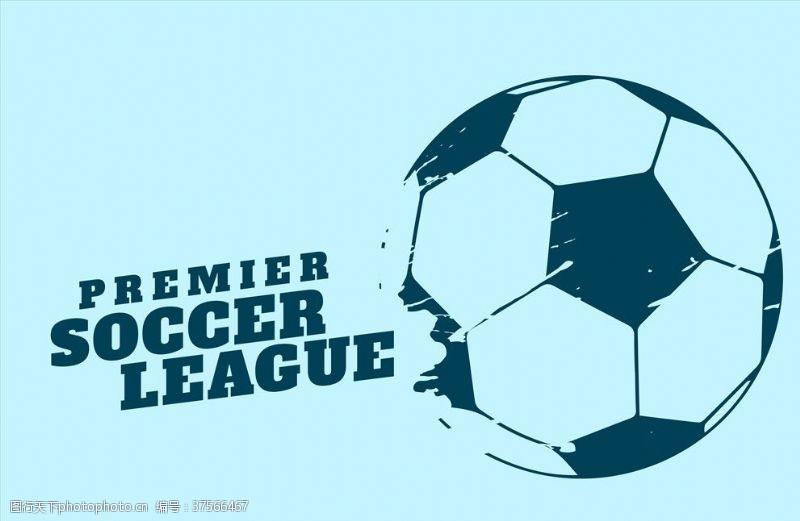 足球世界杯足球