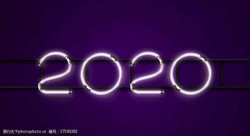 2020灯光字体