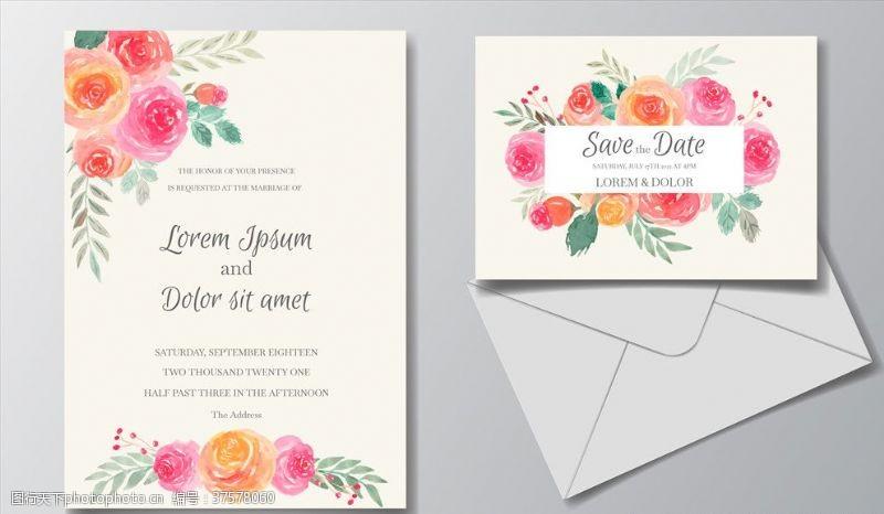 邀请信信封设计
