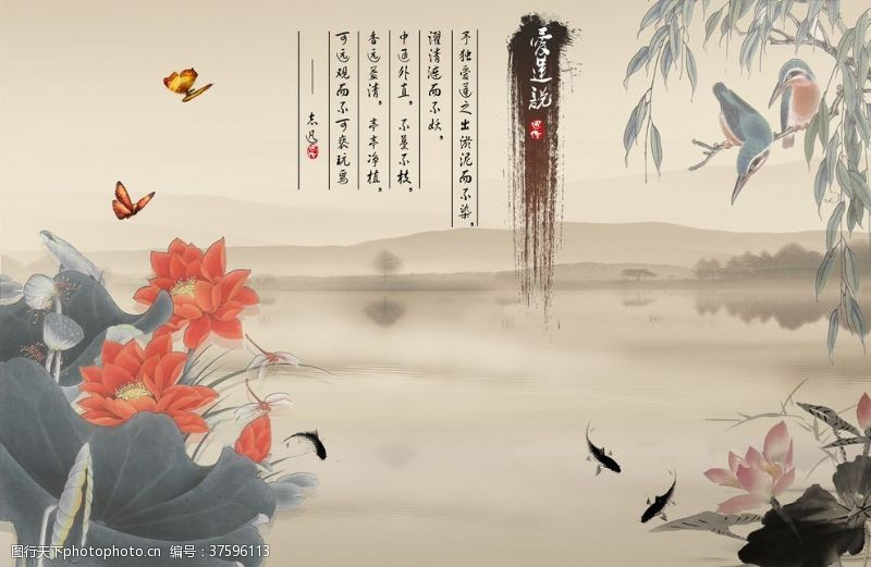 中国风背景墙中式荷花背景