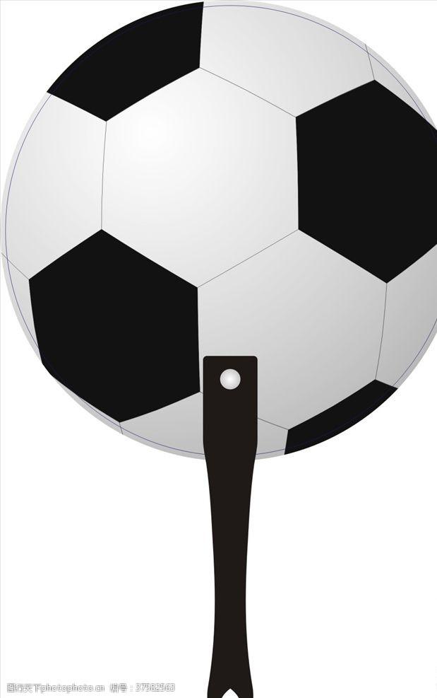 足球广告扇