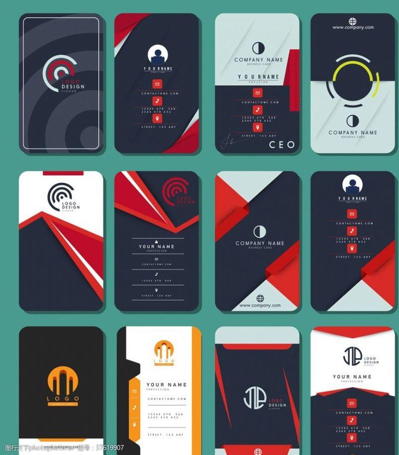 名片矢量素材6款创意商务名片正反面矢量素材