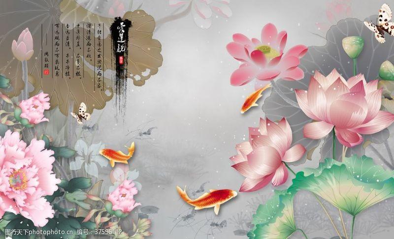 中国风背景墙爱莲说