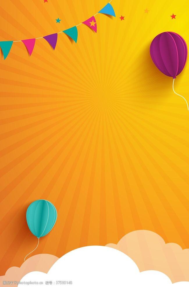 彩带云朵射线气球黄色背景素材