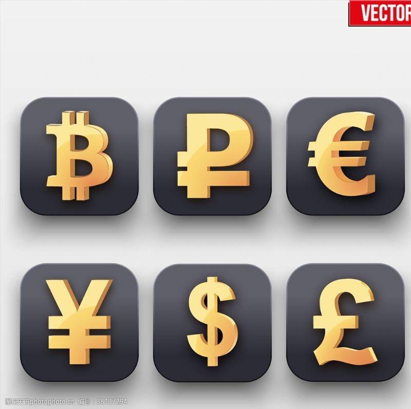 银行素材金钱符号