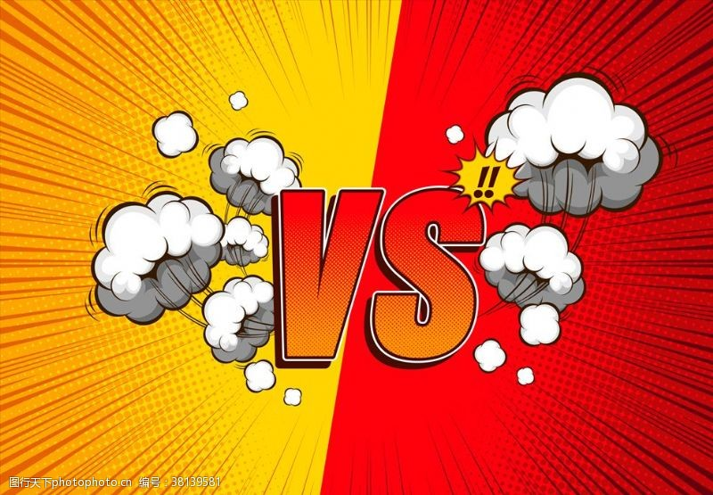 技能比赛vs对决