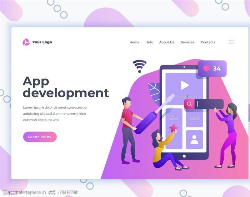 app开发海报