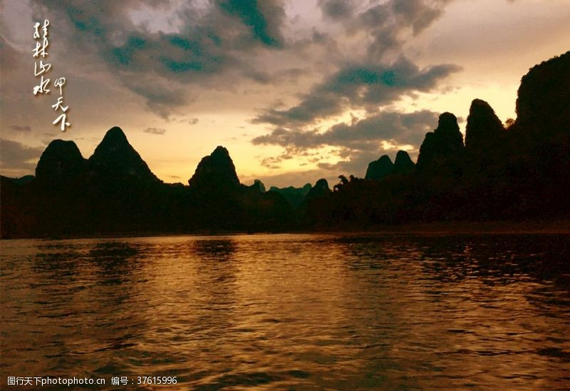 竹筏桂林山水
