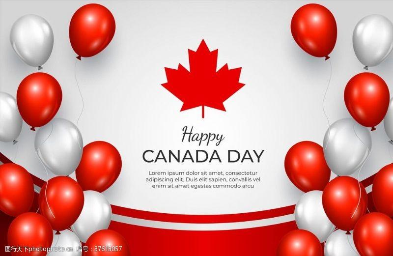 其他展板设计加拿大日