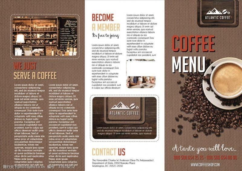 折页模版咖啡三折页