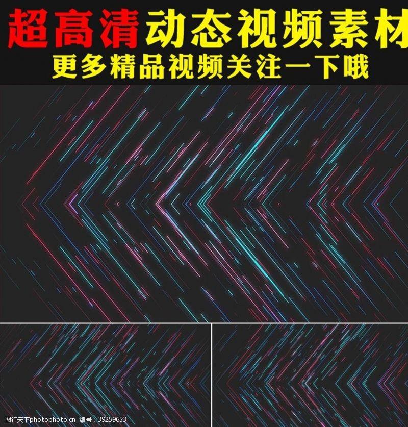 点线科技感彩色线条运动视频素材