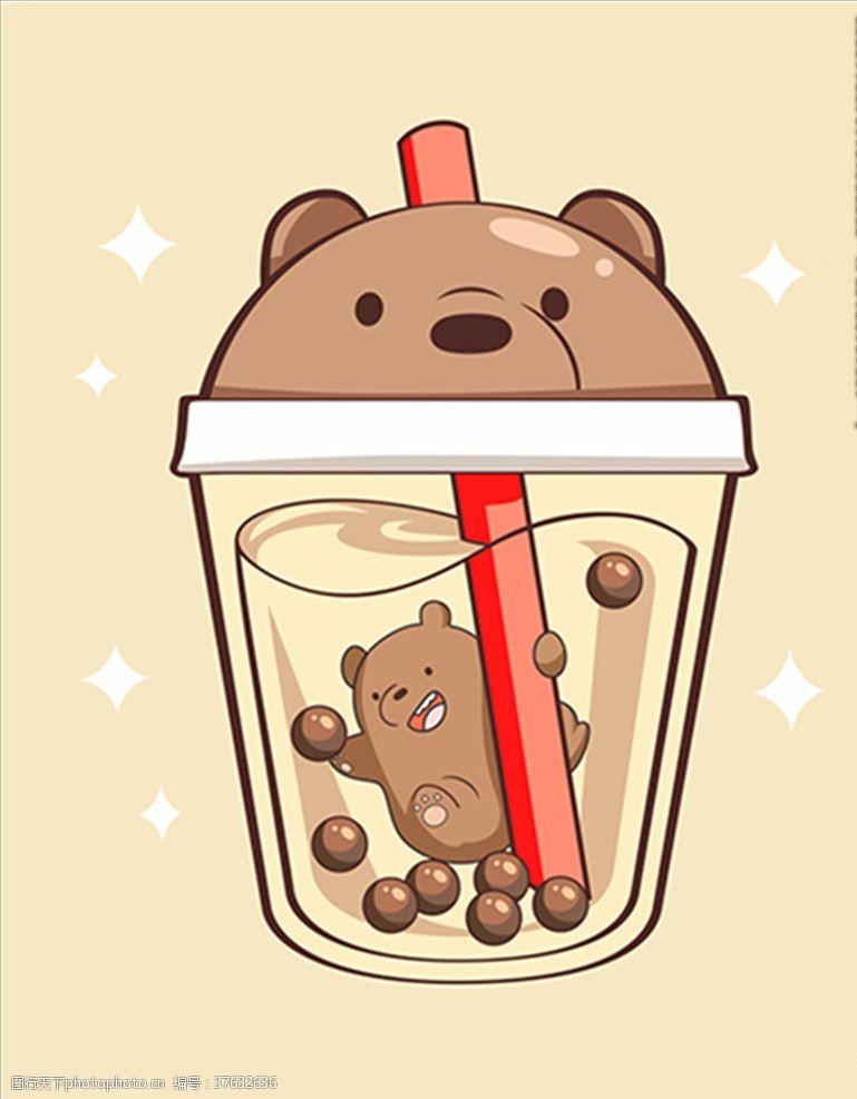 ice三只小熊