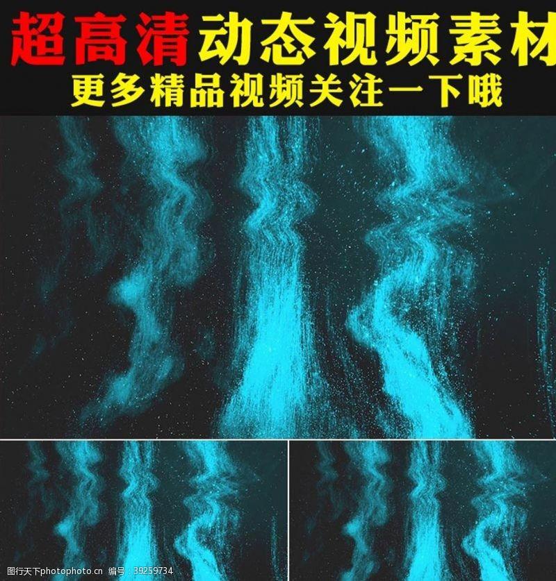 炫酷蓝色粒子雨动态视频素材