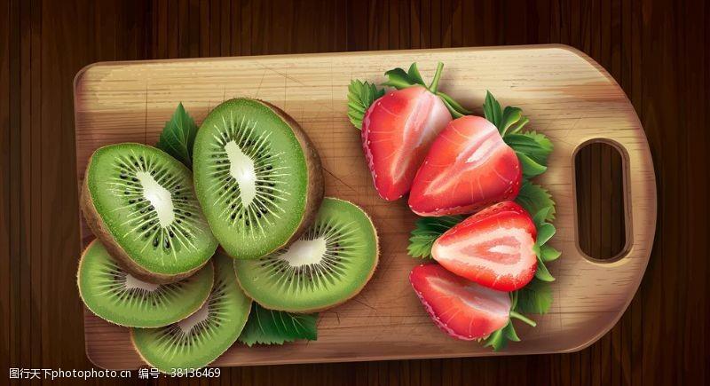 水果口味草莓猕猴桃