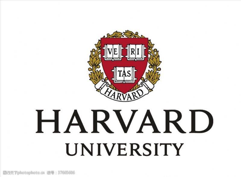 私立大学哈佛大学校徽标志logo
