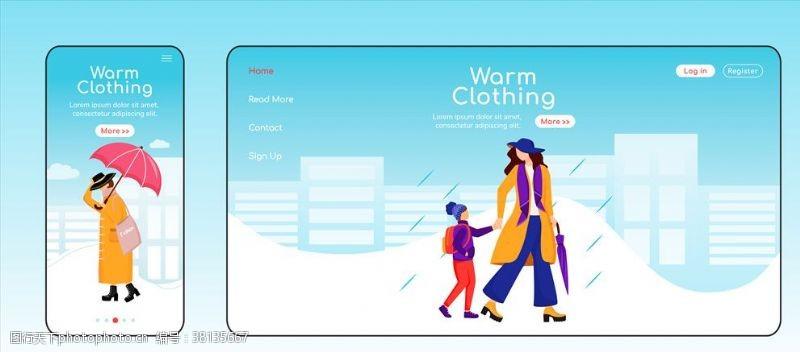 圣诞卡片御寒衣物