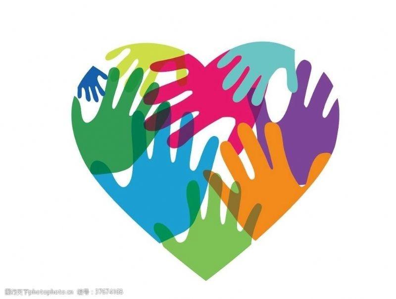 团结友爱爱心和手logo