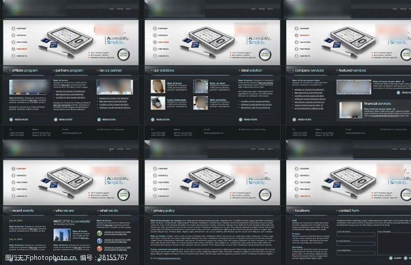 网页模板黑色数码公司网站
